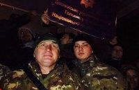 Полиция отпустила задержанных в ходе столкновений в центре Киева
