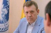 Ківалова звільнено з посади члена Венеційської комісії