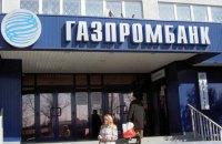 """Швейцария ввела санкции против """"дочки"""" российского """"Газпромбанка"""""""