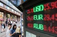 Українці в травні продали рекордний обсяг валюти