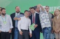"""У """"Слузі народу"""" розглядають 3-4 кандидатури на посаду прем'єра"""
