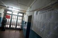 У запорізьких в'язницях удвічі зросла смертність