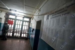 В запорожских тюрьмах вдвое выросла смертность