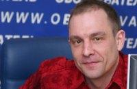 """Россия и Европа будут давать гранты на борьбу с ВО """"Свобода"""", - российский эксперт"""