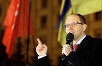 Оппозиция готова голосовать руками, - Яценюк