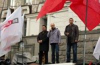 """В Сумах оппозиция """"вступила в борьбу с режимом"""""""