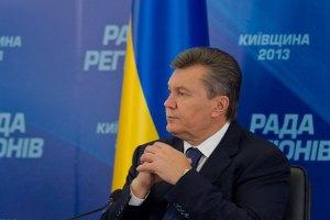 Янукович не хочет на Майдан