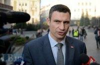 Кличко призывает ООН срочно ввести в Крым миротворцев