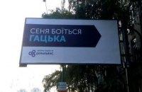 Оприлюднено витрати партій і кандидатів на київських виборах
