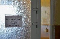В Україні офіційно з'явилася професія координатора з трансплантації органів
