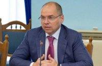 Степанов викликав на співбесіду трьох переможців конкурсу на посаду голови Нацслужби здоров'я