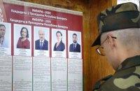 В Беларуси прошли президентские выборы  (обновлено)