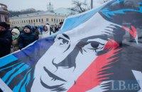 Справу підозрюваних у вбивстві Гандзюк передають до суду Дніпропетровської області