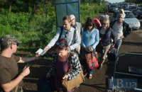Між Боснією і Хорватією: який шлях реінтеграції обрала Україна?