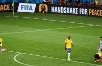 Названы топ-10 лучших матчей последнего десятилетия в мировом футболе