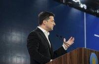 Зеленський анонсував введення чекапів здоров'я для українців від 55 років