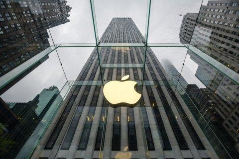 Apple відкрила офіційне представництво в Україні