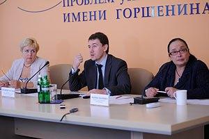 Украинское общество занимается самолечением, - эксперт