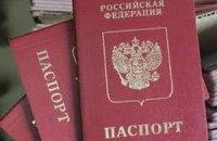 У Росії продаватимуть проїзні квитки тільки за паспортом