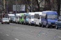 Киевские маршрутки подняли цены на проезд