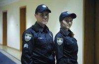 Кабмін затвердив форму нового поліцейського патруля