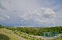 ДСНС заявила, що смог над Києвом почне розсіюватися в суботу