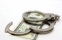 Равновесие коррупционной системы