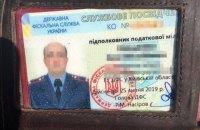 Чиновника киевского облуправления ГФС поймали на взятке 400 тысяч гривен