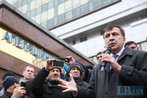 Саакашвілі відмовили у відводі суддів у справі про його статус в Україні