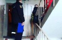У харківській квартирі знайшли тіла двох убитих студенток з Туреччини