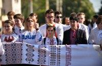 Мариуполь отметил День вышиванки парадом