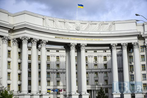 МИД Украины пообещал демонтировать все оборудование Huawei, - Госдеп США