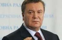 Янукович отмечает важность передачи более широких полномочий в регионы