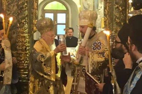Вселенский патриарх Варфоломей передал томос митрополиту Епифанию