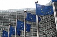 Україна отримала від Єврокомісії 623,5 млн євро