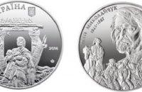 НБУ запустил интернет-магазин по продаже памятных монет
