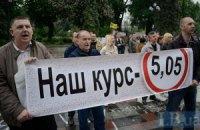 Нацбанк домовився з позичальниками про реструктуризацію валютних кредитів