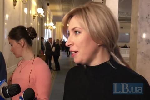 Колишня представниця Кабміну заявила про провали в роботі уряду