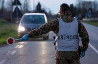 Словения пропустила часть украинцев, которых остановили на границе с Италией