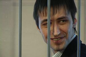 Романа Ландика освободили