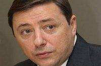 Хлопонин пообещал инвесторам в кавказские курорты госгарантии на 100 миллиардов