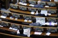 Лідери фракцій не домовилися про зміни закону про вибори