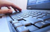 Субсидія чи допомога при народженні дитини онлайн: просто й зручно