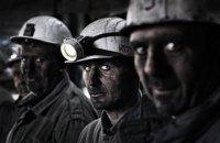 176 шахтеров в Луганской области остаются под землей из-за обесточивания