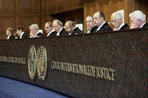 Процесс Украины против России в Гаагском суде покажут онлайн