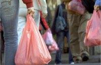 Минэнерго призвало ВР ускориться с принятием закона о запрете пластиковых пакетов