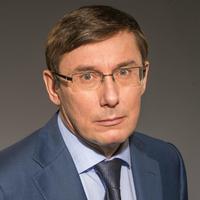 Луценко Юрий Витальевич