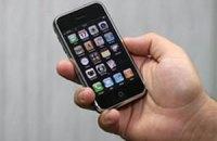 Владельцы iPhone платят за сотовую связь больше пользователей других устройств