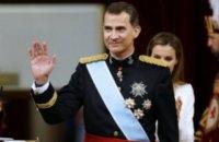Король Іспанії Філіп позбавив платні свого батька