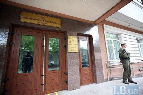 Шевченківський суд Києва евакуювали через повідомлення про мінування